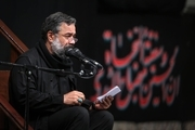 دانلود مداحی ویژه اربعین با صدای محمود کریمی