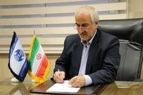 سرپرست مخابرات منطقه اصفهان در پیامی روز کارگر را تبریک گفت