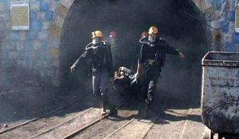 بازهم معدن زغال سنگ حادثه آفرین شد