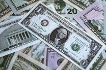 رقابت پول سنتی با پول دیجیتالی