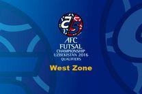 ساعت قرعهکشی مسابقات قهرمانی فوتسال آسیا مشخص شد