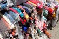 کشف و توقیف 170 طاقه پارچه خارجی  قاچاق در شاهین شهر/ دستگیری 1 نفر توسط نیروی انتظامی