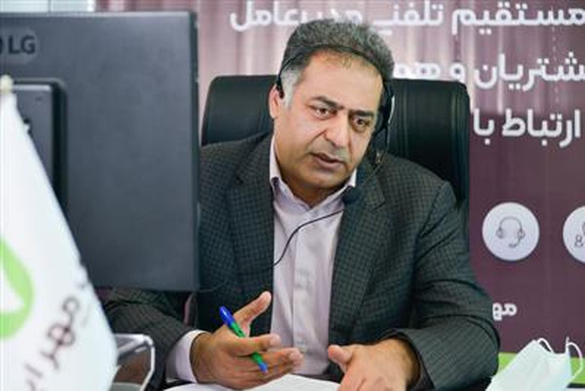 ارتباط مستقیم مدیرعامل بانک مهرایران با کارکنان و مشتریان در مرکز ارتباط مشتریان
