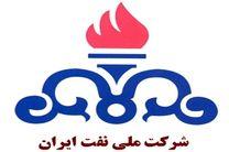 خط مشی اچ اس ای شرکت ملی نفت ایران ابلاغ شد