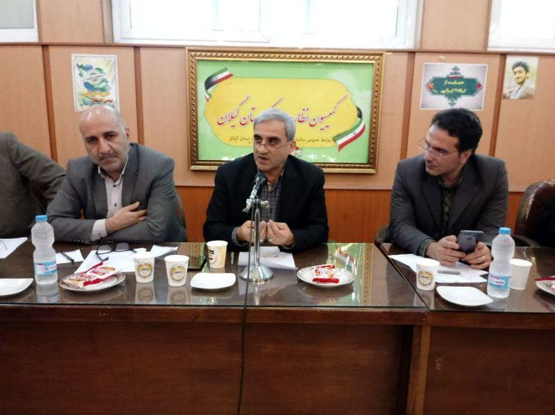 الزام هیئت رئیسه اتحادیه های گیلان به قوانین نظام صنفی