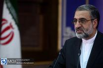 پخش زنده گفت و گوی سخنگوی قوه قضاییه از شبکه خبر