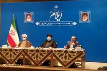 خواسته 5 مسئول ارشد استان در شورای اداری از رئیس جمهور