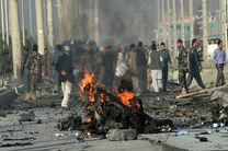 انفجار در ولایت هلمند 14 کشته بر جا گذاشت