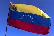 دولت ونزوئلا از مقابله با یک