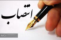 فراخوان عمومی؛ شیوه جدید انتصابات در برق منطقهای یزد