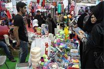 19 شهریورماه نمایشگاه بوی ماه مهر در کرمانشاه برگزار میشود