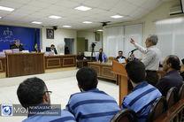 آغاز سومین جلسه دادگاه شرکت نادین فرتاک پارسیان