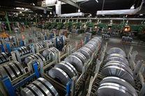 سه گام دولت برای ارتقای ظرفیت تولید/اجرای هزار میلیارد تومان طرح در سال 98