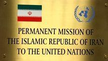 شورای امنیت بار دیگر نشان داد که آمریکا در برجام و قطعنامه ۲۲۳۱ منزوی است