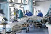 بستری شدن 48 بیمار کرونایی جدید در منطقه کاشان / تعداد کل بستری شده ها 321 بیمار
