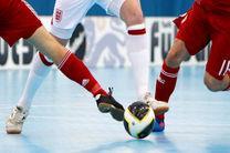استعدادیابی برای تیم المپیک فوتسال ایران