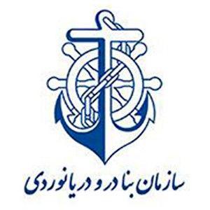 جزئیات برگزاری بیست و پنجمین همایش هماهنگی ارگانهای دریایی اعلام شد