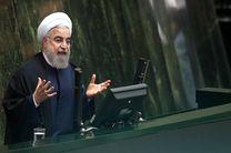 سؤال از رئیسجمهور به کمیسیون اقتصادی ارجاع شد/مهلت 1ماهه روحانی برای پاسخگویی