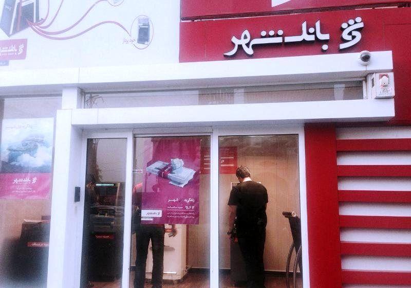 ارائه 4 هزار دستگاه کارتخوان بانک شهر به ناشران در نمایشگاه کتاب پایتخت