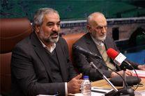 کردستان شایسته آمار بیکاری بالا و شاخص های اقتصادی پایین نیست