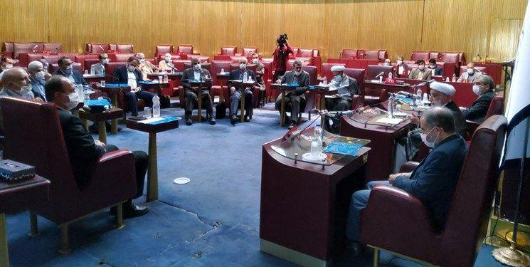 نشست هم اندیشی روسای کمیسیونهای مجلس با اعضای شورای نگهبان