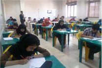 رقابت نخبگان ریاضی کشور از فردا آغاز می شود
