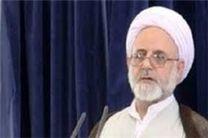 بیانات رهبری تحلیل جامعی از شرایط نظام اسلامی بود