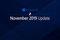 آپدیت مایکروسافت برای ویندوز 10 به File Explorer آسیب می زند