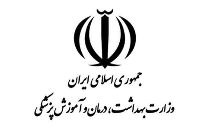 هیچ مورد مشکوکی از ابتلا به ویروس کرونا در ایران گزارش نشده است