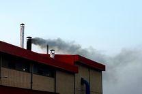 تعطیلی 5 واحد آلاینده محیط زیست در نجف آباد