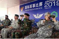 تیم ارتش جمهوری اسلامی ایران امروز وارد چین شد