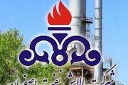 آغاز تعمیرات اساسی همزمان 4 واحد عملیاتی در شرکت پالایش نفت اصفهان