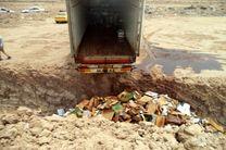 معدوم سازی بیش از  بیست و شش هزار  کیلوگرم آلایش خوراکی منجمد دام فاسد در شهرستان خرمشهر