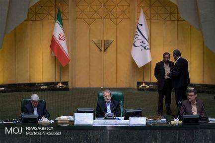 لاریجانی/ جلسه علنی مجلس شورای اسلامی