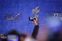 برندگان سیمرغ بلورین جشنواره فجر مشخص شدند