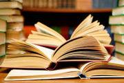 نامزدهای ادبیات جایزه کتاب سال شناخته شدند