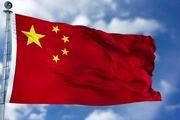 چین حضور نظامی در افغانستان را رد کرد