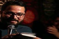 دانلود مداحی تصویری با صدای حسین خلجی به مناسبت اربعین حسینی