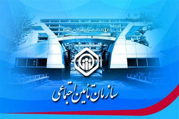 آزمون استخدامی منطقه ای سازمان تامین اجتماعی در ۵ استان برگزار شد