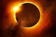 آخرین خورشید گرفتگی سال 98