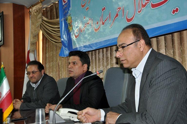 دوره آموزشی ناظرین آموزش در جمعیت هلال احمر استان اصفهان برگزار شد