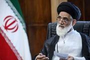 رای پرونده روح الله زم توسط دیوان عالی کشور صادر شد
