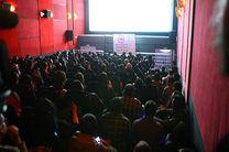 اکران «افطار تا سحر» ایده ای مناسب برای رونق سینما