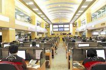 افزایش عرضه طلای سرخ در تالار نقرهای