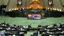 طنین مرگ برآمریکا در صحن علنی مجلس