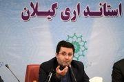 جمهوری آذربایجان به عنوان یک ایستگاه ترانزیتی عمل میکند/افزایش 39 درصدی میزان تبادلات تجاری میان ایران و آذربایجان