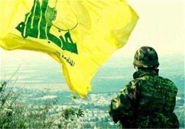نشست توطئه آفرینی علیه حزب الله در واشنگتن