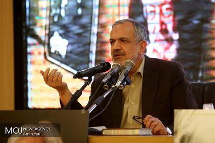 یادبود جمشید مشایخی/احمد مسجد جامعی عضو شورای اسلامی شهر تهران