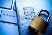 توصیه های ایمنی در مورد کارت های عابر بانک
