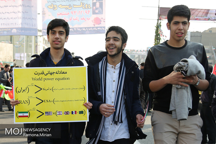 جشن انقلاب اسلامی در تهران